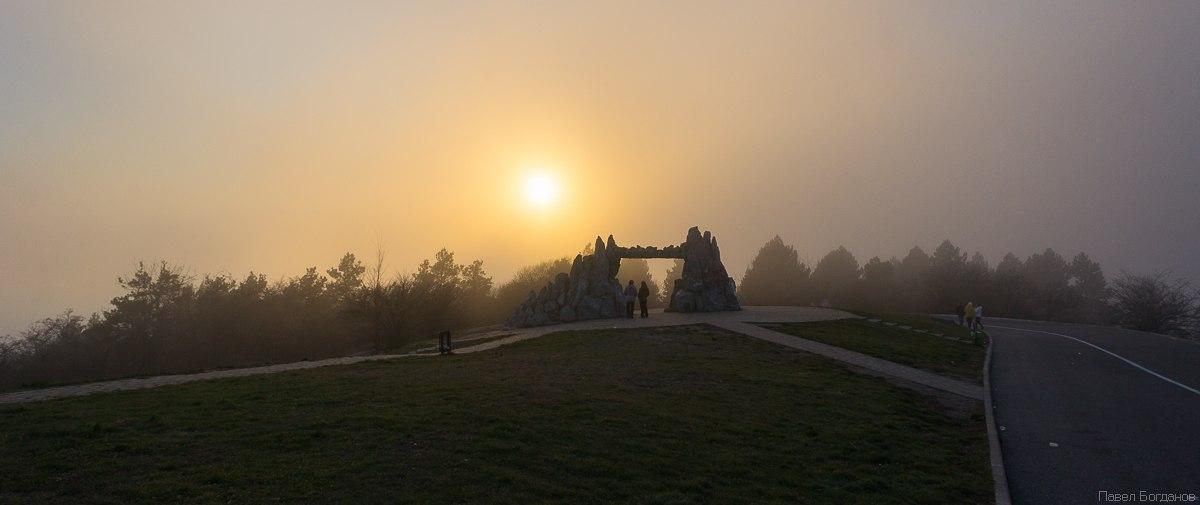 Ворота Солнца (Любви) на Машуке
